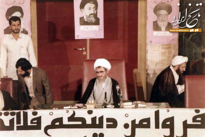 مشکینی، هاشمی و جنتی در دوره اول مجلس خبرگان رهبری