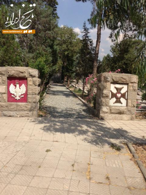 سفری به گورستان لهستانیها در تهران/ گذرگاهی که خانه ابدی تبعیدیها شد