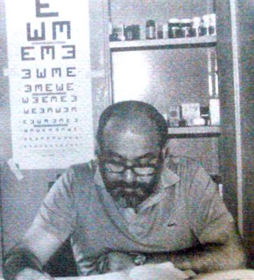 دکتر شیخ الاسلام زاده